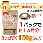 日本一売れているオリゴ糖『カイテキオリゴ』