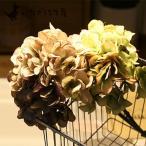 フェイクグリーン 秋色紫陽花 あじさい 造花 花 ガーランド 飾り オブジェ 観葉植物 おしゃれ DIY おしゃれ かわいい シンプル カフェ風 いなざうるす屋