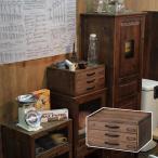 レターケース 引き出し 3段 木製 収納 小物入れ 卓上 古材 キャビネット 引出し ボックス おしゃれ かわいい ナチュラル 在宅 タミア ドキュメントチェスト