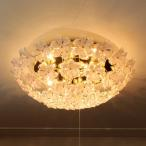 シーリングライト 5灯 お花 の シャンデリア ブルーム LED 対応 天井照明 直付け 照明器具