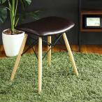 レザースツール チェア デザイナーズチェア 椅子 いす 北欧 ミッドセンチュリー リプロダクト