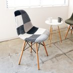 イームズチェア パッチワーク ファブリック シェルチェア 椅子 北欧 DSW イームズ おしゃれ デザイナーズ