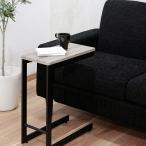 テーブル ロマ サイドテーブル roma 机 テーブル ミニテーブル コーヒーテーブル ソファ サイド 北欧 かわいい リビング 寝室 ナチュラル インテリア 新生活
