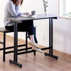 カウンターテーブル 幅100cm 送料無料 テーブル バーテーブル 木製 おしゃれ バーチ材 シンプル ハイテーブル キッチン ダイニング 北欧 インテリア 新生活 ロマ