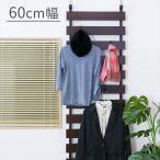 ショッピングつっぱり つっぱり 飾り棚 60cm 収納 木製 玄関 壁面家具 ディスプレイ ラック インテリア 送料無料