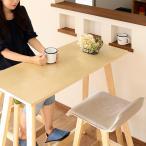 カウンターテーブル アルル 幅 100cm バーテーブル ナチュラル おしゃれ 木製
