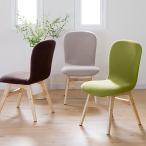 チェア アルル Arles 椅子 イス 1P おしゃれ かわいい ナチュラル シンプル カジュアル 木製 木 布製 ウッド チェアー ダイニング 北欧 インテリア 新生活