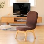 ローチェア アルル Arles 椅子 イス 1P おしゃれ かわいい ナチュラル シンプル カジュアル 木製 布製 座面 ファブリック チェア チェア