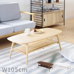 折りたたみテーブル ノチェロ NOCELLO 棚幅110cm 机 テーブル 折りたたみ