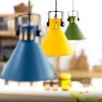 ペンダントライト ダイニング 1灯 アロンザ・ペンダント[ALONZA PENDANT]|おしゃれ 照明器具 天井照明 led アンティーク レトロ