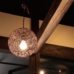 ペンダントライト 1灯 リノ 和風 led アジアン シンプル 丸 和 和室 照明 おしゃれ 天井照明 ペンダントランプ ライト 照明器具 かわいい 和モダン E26 新生活