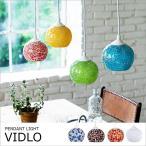 ペンダントライト LED対応 1灯 ビードロVIDLO おしゃれ 照明 ガラス 天井照明 北欧 ステンドグラス