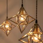 Yahoo!照明・家具・雑貨の快適ホームズペンダントライト LED対応 1灯 スピカ SPICA おしゃれ 照明 星 天井照明 吊り照明 ハンギング ライト