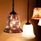 ペンダントライト LED対応 1灯 ビードロアンティーク おしゃれ 照明 ガラス 天井照明 吊り照明