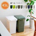 室内装潢小物 - ダストボックス 45リットル エコ コンテナスタイル イーロ ウーデ キッチン ごみ箱 ふた付き