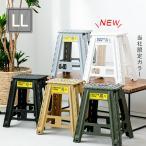 踏み台 送料無料 折りたたみ 椅子 チェア ステップ台 一段 脚立 コンパクト かわいい 雑貨 子供 子ども ステップ キッチン トイレ クラフタースツールLL