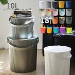 バケツ 10L 日本製 フタ付き 収納ボックス ゴミ箱 洗濯カゴ 収納 屋外 かご 分別 シンプル おしゃれ かわいい スツール ガーデニング オムニウッティ omnioutil