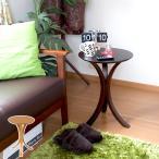 サイドテーブル 木製 サイド テーブル おしゃれ 北欧 北欧風 ミッドセンチュリー カフェ インテリア 家具