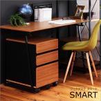 ブックスタンド 付 ワークデスク 幅 120cm スマート SMART テーブル PCデスク パソコンデスク 学習デスク 学習机