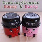 デスクトップクリーナー ヘンリー ヘティ 机の上のミニ掃除機 Henry 掃除機 ミニ 机 クリーナー 北欧 おしゃれ 雑貨 インテ