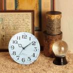 置き時計 パドメラミニ オールド Padmela mini old W-614 掛け時計 壁掛け 北欧 テイスト おしゃれ デザイン