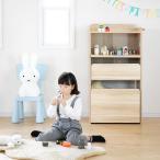 送料無料 エンケル キッズ enkel kids おもちゃラック 収納ボックス おもちゃ箱 おもちゃ入れ おもちゃ収納 棚 男の子 女の子 リビング 子供部屋