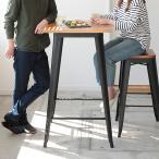 カウンターテーブル おしゃれ ハイテーブル ハイカウンター ダイニングテーブル 立ち飲みスタイル 机 ブルックリン カフェ風 古材風 インテリア クランツ