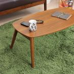 使わない時は折りたたんで収納できる、便利なセンターテーブル