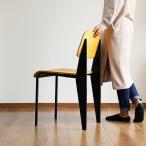デザイナーズ 家具 スタンダードチェア リプロダクト品 レプリカ ジャン・プルーヴェ  おしゃれ 椅子