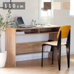 デスク パソコンデスク PCデスク 幅120cm 奥行45cm 薄型 机 テーブル 学習机 勉強机 スリム 収納 棚付き おしゃれ かわいい シンプル 木製 ナチュラル 北欧