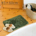 玄関マット ペコラ Sサイズ 45×60cm マイクロファイバー ふわふわ 北欧 ラグマット 洗える かわいい おしゃれ 滑り止め マット 速乾 キッチン バスマット 台所