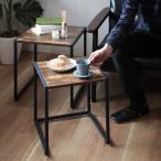 サイドテーブル おしゃれ ナイトテーブル ヴィンテージ アンティーク ネストテーブル 木製 四角形 角 セット テーブル 大小 2台組 ローテーブル レトロ ベッド