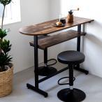 ヴィンテージ風カウンターテーブル 幅120cm 送料無料 バーテーブル 男前 おしゃれ家具 木製 スチール シンプル ハイテーブル カウンター デスク バーカウンター