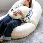 丸型座椅子 丸型 座いす リクライニング チェア 1人掛け 一人用 ソファー 座イス コンパクト 折り畳み いす 一人暮らし かわいい おしゃれ 新生活 1人