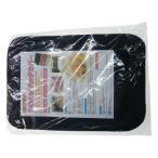 ペット用品 ディスメルdeニット やわらかマルチカバー(防水加工・消臭カバー) 150×250cm ブラック OK209