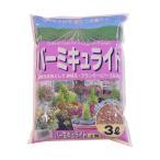 あかぎ園芸 バーミキュライト 3L 10袋