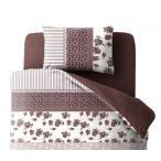 ショッピングカバー 布団カバーセット ベッド用4点(枕カバー2枚 + 掛け布団カバー + ボックスシーツ) ダブル 色-切替え柄ブラウン