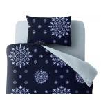 ショッピングカバー 布団カバーセット ベッドタイプ4点(枕カバー 2枚 + 掛け布団カバー + ボックスシーツ) ダブル 色-レース柄×ネイビー