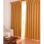 1級遮光カーテン (幅100cm×高さ105cm)の2枚セット 色-オレンジ /ドレープカーテン 国産 日本製 防炎 遮熱 洗える