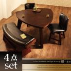 アジアンモダンデザインダイニング 縁〜EN 4点セット(テーブル+チェア2脚+ベンチ1脚) W150