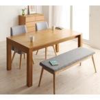 北欧デザインエクステンションダイニング Fier フィーア 4点セット(テーブル+チェア2脚+ベンチ1脚) W150-210