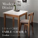 モダンデザイン ダイニング Worth ワース 2点セット(テーブル+チェア1脚) ホワイト×ナチュラル W68