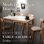 モダンデザイン ダイニング Worth ワース 5点セット(テーブル+チェア4脚) ホワイト×ナチュラル W115