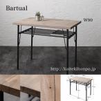 ショッピング古 杉古材ヴィンテージデザインダイニング Bartual バーチュアル ダイニングテーブル W90
