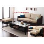Paramaパラマ/コーナーカウチソファー+W120テーブルセットBRアジアン家具
