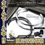 メンズ バングル ブレスレット アクセサリー ギフトBOX入り サージカルステンレス素材 Luxjely