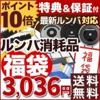 【ポイント10倍・送料無料】2980円 安心2ヶ月保証付