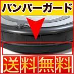 ルンバ Roomba アイロボット 消耗品 部品 交換 バンパークッションガード 傷防止 壁の保護