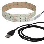 Kaito6963(1本) 防水 USB 流れるLEDテープライト RGB/カラフル(3528) [ミニ調光付き] 150cm DC5V 白ベース