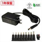 Kaito0908[変換9種:1個セット] ACアダプタ 1.5A AC100V-DC12V GEO151J-120150 GEAO (メガネケーブル/PSEマーク付/プラスチック製)